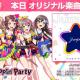 ブシロードとCraft Egg、Poppin'Partyの楽曲「Jumpin'」を『ガルパ』に追加…アニメ「BanG Dream! 2nd Season」EDテーマ