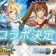 Aiming、『ラピクロ』の事前登録者数が100万人を突破! 日本ファルコムの軌跡シリーズの『空の軌跡SC』&『閃の軌跡Ⅱ』とのコラボも決定!