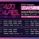 ブシロード、『D4DJ』のライブ「D4DJ D4 FES. ~LOVE!HUG!GROOVY!!~」を10月11日・12日に開催決定!