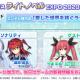 EXNOA、『ファンタジア・リビルド』がKADOKAWA ライトノベル EXPO 2020に参加!