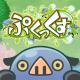 スクエニ、『ぷくっくす』のサービスを9月30日に終了…5月31日にリリースした長押しパズルゲーム