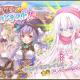 EXNOA、『FLOWER KNIGHT GIRL』でプレミアムガチャを開催! イベント「激推し★妹コンテスト!」の新キャラ「コナギ」「プルーン」登場