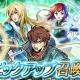 任天堂、『ファイアーエムブレムヒーローズ』で「絆英雄戦~レイヴァン&ルセア~」とピックアップ召喚イベントを開催!