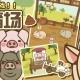 JOE、簡体字版『ようとん場』を中国App Storeでリリース 日本・台湾・香港でのヒットタイトルが本土に上陸