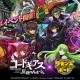 ガンホー、『サモンズボード』でアニメ「コードギアス 反逆のルルーシュ」コラボを開催! 「ルルーシュ&蜃気楼」などコラボキャラクターやダンジョンを多数実装!