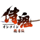 X.D. Global、『侍魂オンライン-朧月伝-』のサービスを2020年12月31日をもって終了