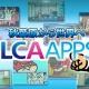 【TGS2015】イルカアップス、「TGS2015」にゲームアプリをプレイアブル出展 『おしり前マン』と「少年バカボン」のコラボ決定も発表