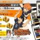 バンナム、『ハイキュー!!ドンピシャマッチ!!』でアニメ「ハイキュー!! 烏野高校 VS 白鳥沢学園高校」の放送を記念したTwitterキャンペーンを開始