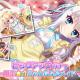 ポニーキャニオンとhotarubi、『Re:ステージ!プリズムステップ』で猫メイド姿の限定☆4を配信開始