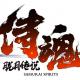 TencentとSNK『サムライスピリッツ:朧月伝説』が早くも中国App Store売上ランキングでTOP5入り!