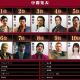 セガゲームス、『龍が如く ONLINE』事前登録開始記念「『龍が如く』シリーズ キャラクター総選挙」の中間結果を発表!