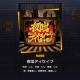 セガとCraft Egg、『プロジェクトセカイ』が新楽曲「夜咄ディセイブ」セカイver.のHARDプレイ動画を一部先行公開!