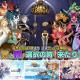 6月29日~7月3日の新作記事まとめ…『AFKアリーナ』『幻想神域2』『イケメン王子』『スピリットウィッシュ』『遊戯王ニューロン』
