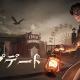 NetEase Games、『IdentityⅤ 第五人格』でアップデート内容を公開 ショップにSSR衣装追加や推理点数の獲得スピードが大幅アップなど