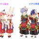 スクエニ、『ポップアップストーリー』で新衣装「イナリ巫女」「イナリ神主」が手に入る「新春!みこ☆みこレッスン~神主もいるよ~」イベントを開催