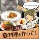 スーパーアプリ、爽快料理アクションゲーム『モンスターズレストラン』iOS版の事前登録を開始。特典は1000円相当のゲーム内通貨