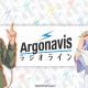 ブシロード、「Argonavis ラジオライン」初の公開録音イベントのチケット抽選申込受付を開始!