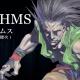 スクウェア・エニックス、『ヴァルキリーアナトミア ‐ジ・オリジン‐』で11月15日より「ルシオ」「ブラムス」「メルティーナ」が登場!
