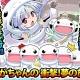 GMOゲームセンター、『ようこそ了法寺へ』でアニメ監督・水島精二氏デザインのカードをGETできるイベント「うがちゃんの衝撃!夢の旅!」を開催