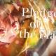 アプリボット、『グリモア~私立グリモワール魔法学園~』「ピクチャーレコードプロジェクト」第2弾来栖焔の楽曲をニコニコ動画とYouTubeで公開