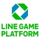 LINE、ゲームサービス「LINE GAME」でゲーム開発者に向けた「LINE GAME PLATFORM」公式サイトを公開
