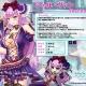 FUNYOURS JAPAN、『マジカルフォーゼ プリズム ガール』に新キャラクター「有栖川 芽依」「シャル・ヴァン」を追加