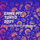 GP運営委員会、ゲーム試遊展示会『GamePit Tokyo 2021』をオンライン上で1月23日に開催! ゲームを学ぶ学生の作品を紹介!