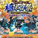 ポノス、『にゃんこ大戦争』で新キャラクター「影傑ダークダルターニャ」が登場するレアガチャイベントを開催!
