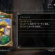 Cygames、『シャドウバース』第13弾カードパックより新カード「黄金の鐘」「双刃の魔剣士」「詠唱:白翼の湖」「構造の解析」「機械樹の番人」ら7枚を公開