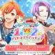 DMM GAMES、女性向け青春リズムゲーム『スターリィパレット』で初のイベント「勝つのはオレ達だ! 1年vs2年 アイドルライブバトル!」を開始!