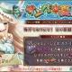 DMM GAMES、『ガールズシンフォニー』で期間限定イベント「サンバde夏休み」&「新楽団員出現率アップ 召喚」を開催