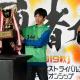 【イベント】『DQライバルズ』公式大会「勇者杯 2019 秋」を制したのは前回準優勝の「まめ」選手!