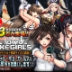 DMM.com、PC向け最新作『TOKYO EXE GIRLS』の事前登録を開始 街をモチーフにした美女キャラたちが登場