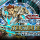 KONAMI、『遊戯王 デュエルリンクス』でストラクチャーデッキEX「聖騎士の栄光」を配信中!