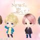 グリー、人気アイドルグループ「NEWS」初の実写恋愛シミュレーションゲーム『NEWSに恋して』をついにリリース!