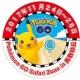 JR西日本、「ポケモンGO」をあしらったヘッドマークを付けた快速「ポケモン号」を11月24日~26日に運転…鳥取砂丘でのイベント告知協力のため