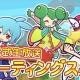 セガゲームス、『ぷよぷよ!!クエスト』が「ファンミーティングスペシャル」イベントを9月17日に秋葉原UDXシアターで開催