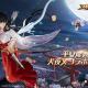 NetEase Games、スマホMOBAゲーム『決戦!平安京』で新限定キャラクター「桔梗」の詳細情報を本日発表