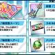KADOKAWA、『社長、バトルの時間です!』にて遅れてきた新成人イベントを開催! SSRサポメン「アゲハ・オーヴォ」登場