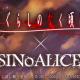 ポケラボとスクエニ、『シノアリス』でTVアニメ「ひぐらしのなく頃に」とのコラボ開催が決定!