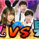 アソビズム、『ガンビット』特別生放送を「ゴー☆ジャス動画」にて19日20時より実施!