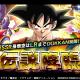 【Google Playランキング(11/16)】『ドラゴンボールZ ドッカンバトル』が「伝説降臨」ガシャでTOP10入り 『FFBE幻影戦争』が初登場17位!!