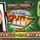 バンナム、『HUNTER×HUNTER グリードアドベンチャー』で徳井青空さんによる公式番組「グリアド情報局!」第2回を公開 サイン色紙をプレゼントも実施