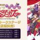 ドワンゴ、「FGO冬祭り」とアニメ「Fate/stay night [Unlimited Blade Works]」全話、「Fate Project 大晦日TVスペシャル 2018」をニコ生で放送決定