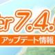 ガンホー、『ケリ姫スイーツ』で新キャラクター「あん(演奏家)」の追加を含むアップデートを実施