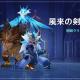 miHoYo、『原神』でイベント「風来の剣闘奇譚」を6月25日より開催 報酬で限定名刺の飾り紋「祭典・闘劇」などが手に入る