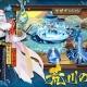 NetEase Games、『陰陽師』で大型アップデート「川沢荒遠の章」を実施 新式神4キャラや新ダンジョン「荒川の怒り」が登場