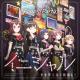 ブシロード、BanG Dream!関連CDの累計出荷が200万枚達成! Poppin'Partyの15thシングル「イニシャル/夢を撃ち抜く瞬間に!」を本日発売!