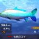 フリュー、Switch『フィッシング ファイターズ』を3月25日に配信! Joy-Conの機能を駆使した釣りバトルアクション