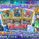スクエニ、『DQライバルズ エース』でCM放送記念第2弾として「真1弾プレミアム英雄カード確定」カードパックの販売を開始!